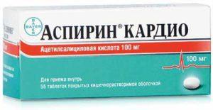 aspirin-6
